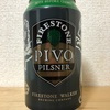 アメリカ FIRESTONE WALKER PIVO