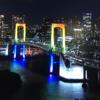 東京アラート解除 休業緩和「ステップ3」へ!