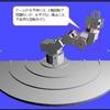 自作したロボットアームを制御する(仮想現実での制御)(その2)パーツを連動させる