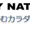 オメガ ω3 系不飽和脂肪酸 / 最終章 ... 日本サプリ事情に引導を ! |д゚)
