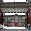 台湾留学の沖縄出身学生が交流会を企画(2019_02_17)