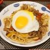 ハウスクッキングペーストガパオ味を使って簡単ガパオうどん(^-^)