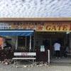 【沖縄グルメ】A&Wだけじゃない!「GATE1」でお腹いっぱいに!