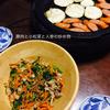 栄養満点小松菜でーす!
