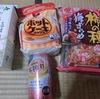 11/2 柿の種梅ざらめ149 北海道牛乳159 ホットケーキミックス203 本搾りピンクグレープフルーツ105