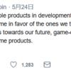 Essential Product の身売りのウワサと今後のサポートについて