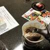 ☕️旅行とコーヒー