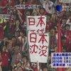 麻木久仁子氏、BTSの人種差別抗議に「心が震えた」  2021年4月1日
