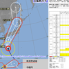 【台風情報』台風21号は1993年以来25年振りに『非常に強い』勢力で上陸か!?直撃の予想される近畿地方ではJR西日本が京阪神エリアの在来線を4日午前10時に運休すると発表!気象庁・米軍・ヨーロッパの進路予想は?