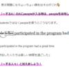 【2018年センター試験英語 問題&解説】第2問(並べ替え)