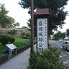 盛岡観光 盛岡城跡 岩手銀行赤レンガ館