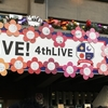 THE IDOLM@STER MILLION LIVE! 4thLIVE TH@NK YOU for SMILE!!  3月10〜12日