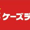 久しぶりに日本株の記事
