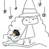 マヤ暦 K19【青い嵐】白い魔法使いの6日目~★★