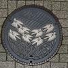 兵庫県姫路市のマンホール