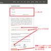 OpenWeatherMap の Web API の使い方