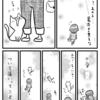 【漫画】第3話 Twitter 猫のお誘い〜フォロワーさんの実体験〜