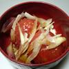 今日の食べ物 トマトと茗荷の超手抜きサラダなど