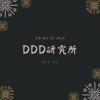 【遊戯王】DDD展開考察 #168(必要札:アビス、アポカリプス、地獄門)