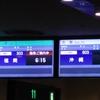 2017JGC修行第3ラウンド 1月21日 福岡・宮崎