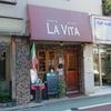 三鷹駅南口 ラ・ヴィータ (LA VITA)でランチ