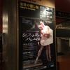 シュツットガルトバレエ団の来日公演へ