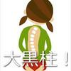 ●193【体】背骨ってなぜ超大事? & 驚きのセルフケア方法(解説動画あり)