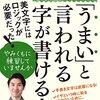 1/13 Kindle今日の日替りセール