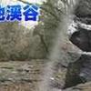 少雨で菊池渓谷 干上がる寸前に(熊本県)