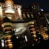 【東京駅】『焼鳥 瀬尾』@東京ステーションホテル地階