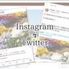 Twitter初心者にもできた!インスタ投稿を、画像つきでツイッターにも投稿する方法 / ifttt(イフト)の設定