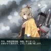 2017年夏イベント:駆逐艦「旗風」フル改修ステータス他