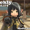 LLPeekly Vol.174 (Free Company Weekly Report)