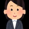 【就活】グランドスタッフ 面接の服装について