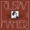 〈タワレコ限定SACD〉Berlin Classicsシリーズ第9弾 スウィトナー、ケンペ、ケーゲル