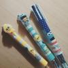 新しい ペンを 買いました▼