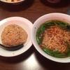 中華料理 楓林 500円,700円ランチ