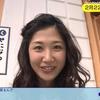 桑子真帆アナウンサー出演番組情報(2月27日~3月6日)