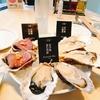 定額給付金で外食Vol.15 オイスタールーム名古屋ラシック店