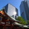 【日常】赤坂日枝神社