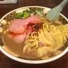 【今週のラーメン2524】 すごい煮干ラーメン凪 五反田西口店 (東京・五反田) 煮干ラーメン大盛り