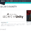 【Unity】Unity公式のチュートリアルから始めるUnity入門【完全未経験者向けにしたい】