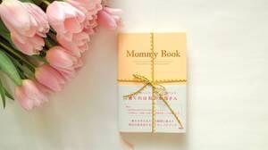 英語でも書き込めるライティングブックで、親子への思いを伝えてみよう【母の日のプレゼントにも】