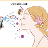 花粉スプレーのアレルシャットの出番はいつになるのか?