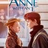 アンという名の少女 シーズン2 最終話 感想