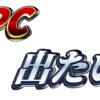 ICPC2017 国内予選 参加記