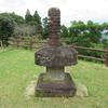 野村文綱の墓(宮崎市高岡町)