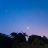 星景サルベージその14 夜明けを告げる