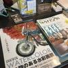 イラストレーターを目指すコサカの個展宣伝!ライダーズカフェ「CAFE213 with レンタルバイク徳山駅前店」
