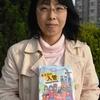難民の長期収容、虐待が横行 「これは日本人の問題」  4コマ漫画で入管の非人道的な実態を告発する 織田朝日さん